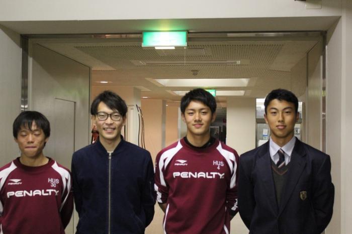 科学 大学 高校 北海道