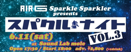 Sparkle Sparkler presents スパクル☆ナイト Vol.3
