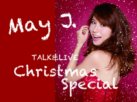 May J. TALK&LIVE「Christmas Special」in 三井アウトレットパーク 札幌北広島