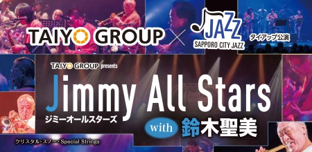 TAIYO GROUP presents Jimmy All Stars with 鈴木聖美