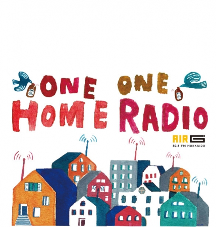 ONE HOME ONE RADIO