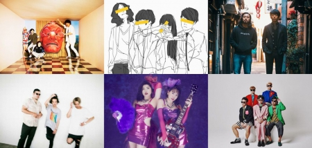 No Maps ROCK DIVERCITY 出演:パスピエ、Creepy NUTS、グッドモーニングアメリカ、FIVE NEW OLD、ベッドイン