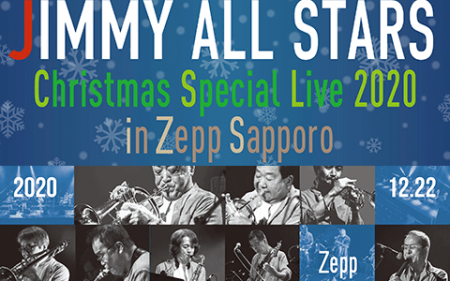 JIMMY ALL STARS Christmas Special Live 2020
