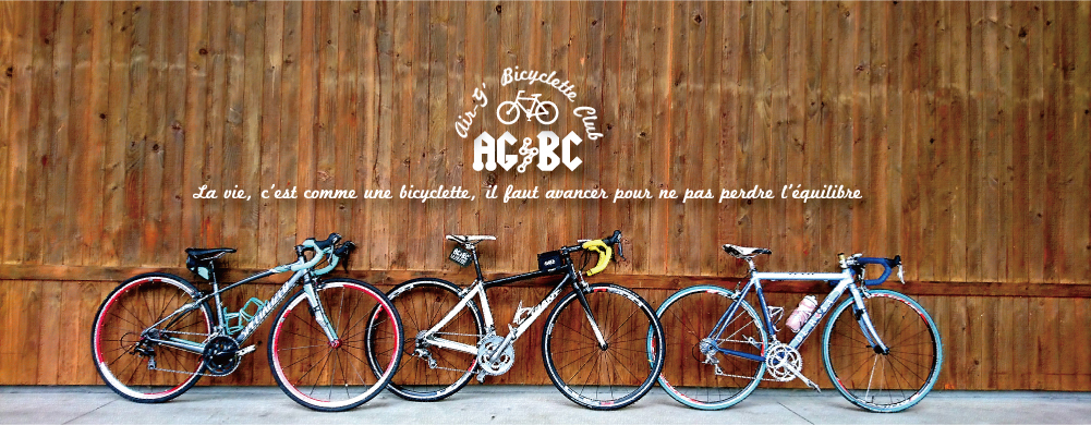 AIR-G' 自転車部  -AIR-G' Bicyclette Club-  AG/BC
