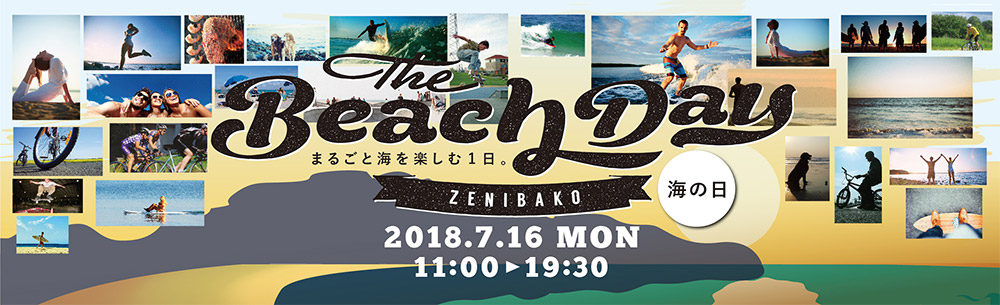 THE beach DAY in zenibako