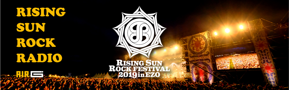 RISING SUN ROCK RADIO