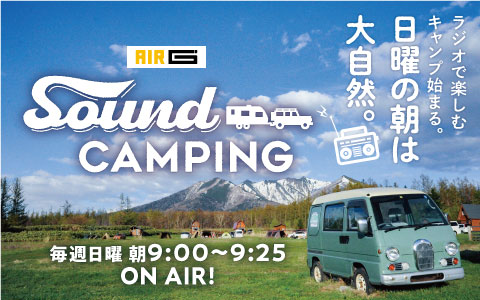 Sound CAMPING